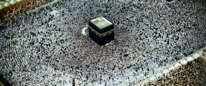 Samsara movie Mecca Ramadan